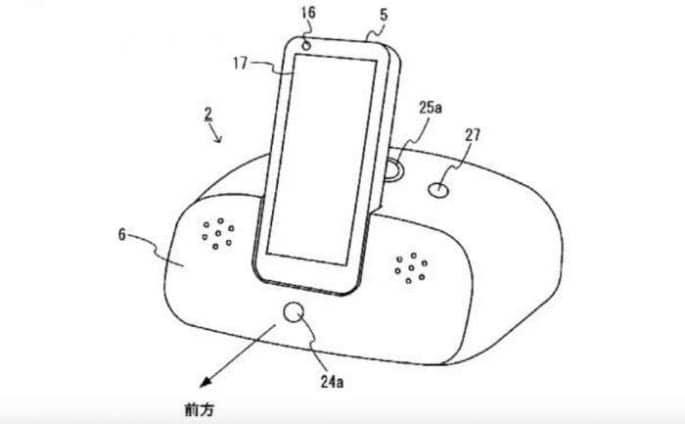 Is Nintendo Getting into the Sleep Market?