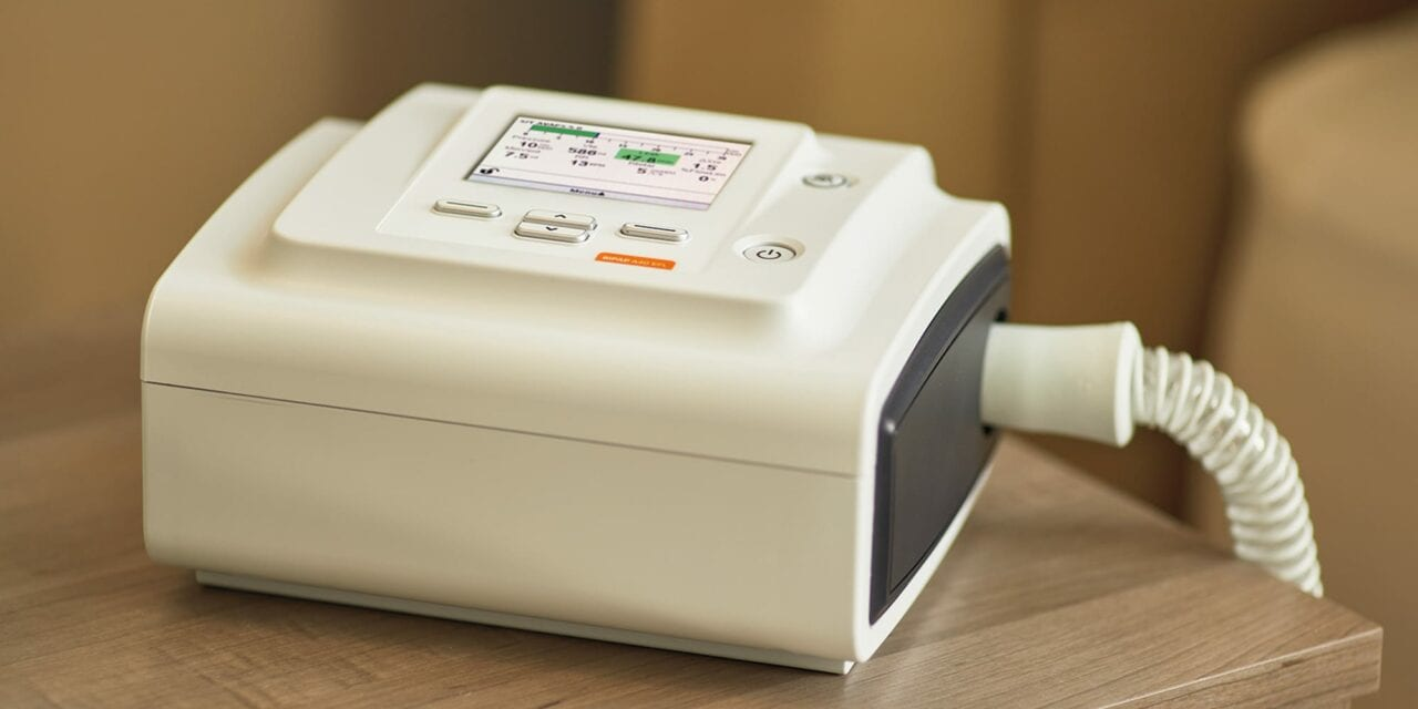 Philips Launches BiPAP Noninvasive Ventilator for COPD